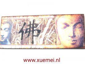 Houten Boeddha paneel met twee Boeddha's