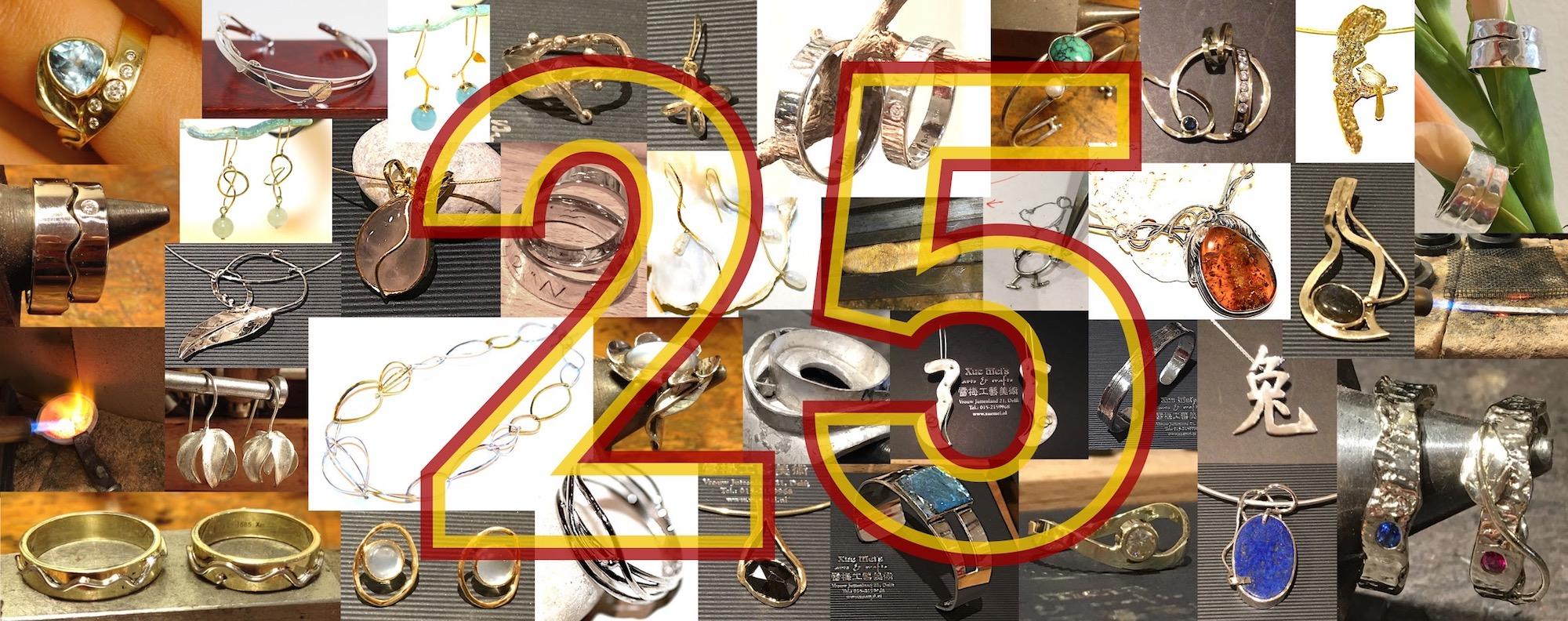 Uitnodiging 25 inloop jubileum